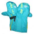 Dětské zimní rukavice, lyžařské rukavice - palčáky - sv.modré- rozepínací