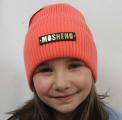 Uni čepice pro děti i dospělé - Mosheno oranžová