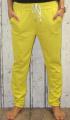 Dámské bavlněné tepláky s bílou šňůrkou - žluté