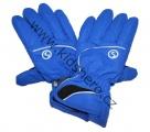 Zobrazit detail - Lyžařské rukavice YDI - modré 2