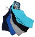 Bavlněné ponožky JUST PLAY - 5 párů