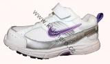 Dětské boty, sportovní boty NIKE - bílo-fialové